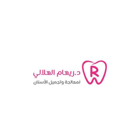 د.ريهام الهلالي اخصائية تجميل ومعالجة الاسنان