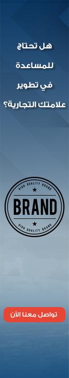 تصميم هوية تجارية قوية تميزك عن منافسيك