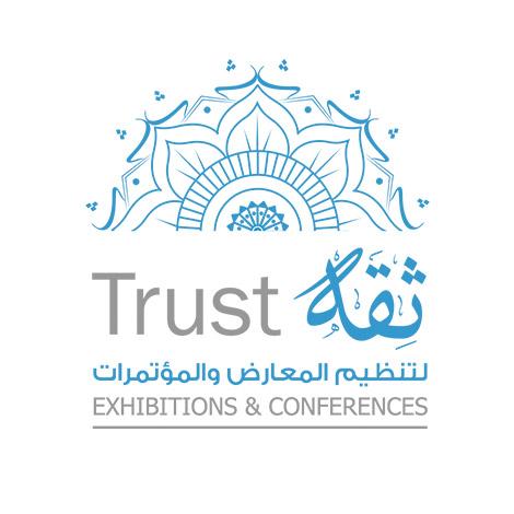 ثقة لتنظيم المعارض والمؤتمرات